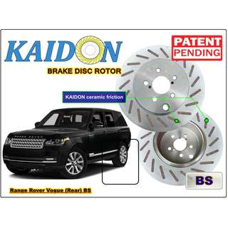 "Range Rover Vogue brake disc rotor KAIDON (REAR) type ""RS"" / ""BS"" spec"