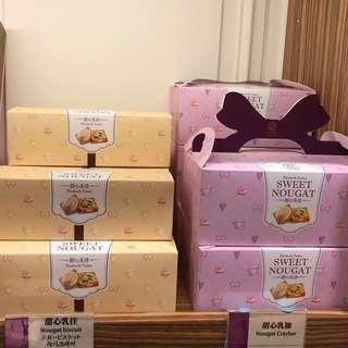 台灣櫻桃爺爺🍒甜心乳佳蔥花牛軋餅20入盒(大)