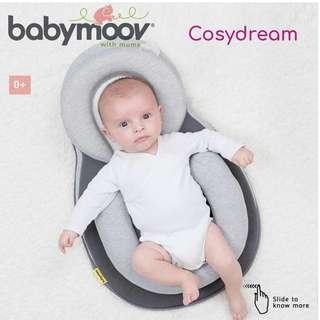 Prelived - Babymoov Cosydream Smkey