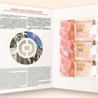 5張全新AA字頭中銀紀念鈔