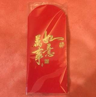 8pcs BN HOBZ Red Packet (Angpao)