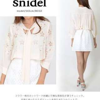 Japan brand original lace top