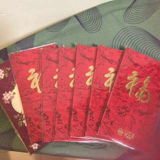 Red Packets $4 for 7 packet