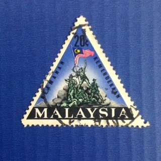 Malaysia 1966 National Monument, KL 1V Used SG32 (0188)