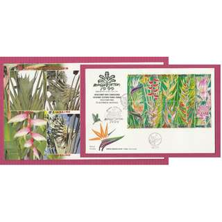 Malaysia 1999 Stamp Week '99 - Heliconia horizontal strip of 10V on FDC SG #814a