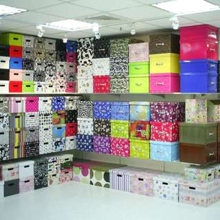 Recycled paper storage box (Showroom) D.I.Y.