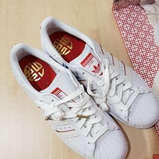 Adidas Superstar 80s CNY 2018