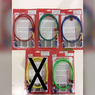 Brake hose Morin 36""
