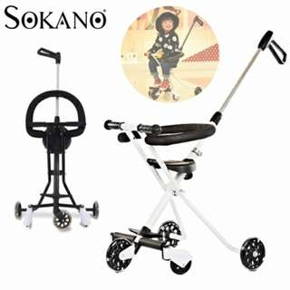 Magic Stroller Tricycle Stroller