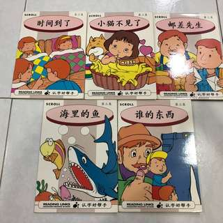 Scroll Chinese Readers Story Books