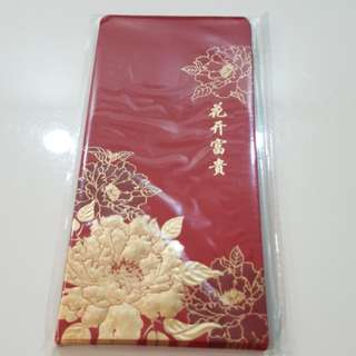 Red Packet BNIP Standard Chartered Bank