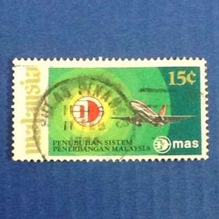 Malaysia 1973 Foundation of Malaysia Airline System 1V Used SG#110 (0182)