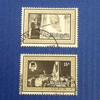 Malaysia 1977 In Memory of the late Tun Hj Abdul Razak 2V Used SG#160 & 161 (0181)