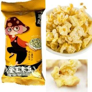 海底撈爆谷 零食黄金豆爆谷30g