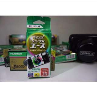 [FAST DEAL] Fujifilm Disposable Camera iso400 39pics