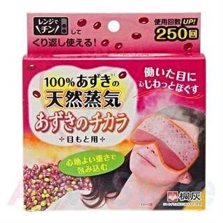 天然蒸氣敷眼罩可用250次