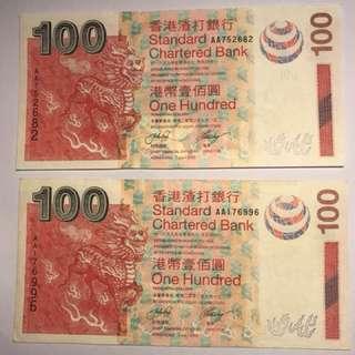 2003 渣打 AA版$100 兩張 流通品 及 一張中間一摺 $215包平郵限郵