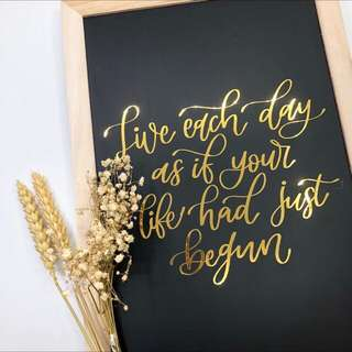 Personalize magnetic board with calligraphy quotes