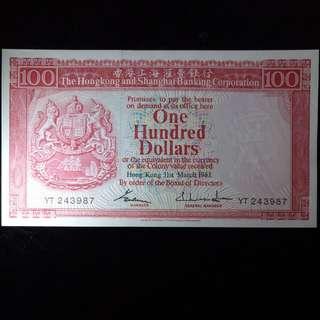 1983年 胭脂紅 滙豐100元