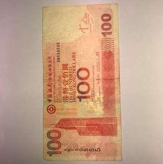 中銀$100 AN550555 $120包郵限郵 流通品