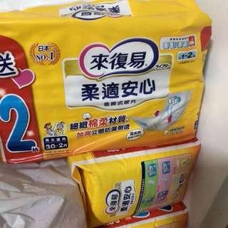 🚚 來復易 柔適安心尿片 32 片X6包 共192片(箱)
