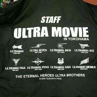 Jacket Kalis Air Staff Ultraman