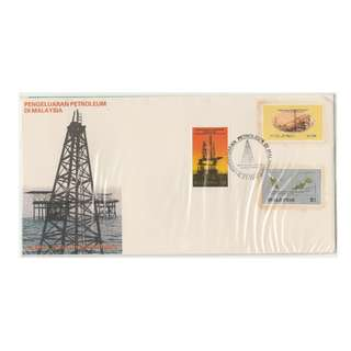 Malaysia 1985 Petroleum Production in Malaysia FDC SG #325-327 (slight toning found on cover & stamps)