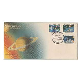 Malaysia 1994 National Planeterium FDC SG #524-526 (cover slightly toned)