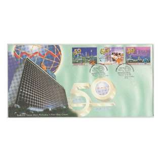 Malaysia 1999 50th Anniversary of National Electricity Bhd FDC SG #777-779 (slight toning found on cover)
