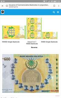 Malaysia 60th anniversary note selling reasonable price