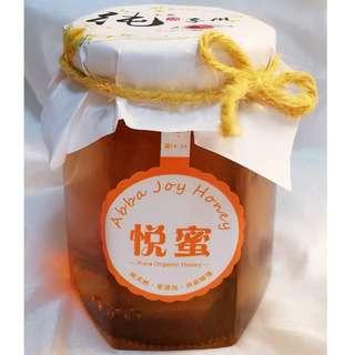 """純天然, 零添加 蜂蜜  """"冬蜜"""" 380ml"""