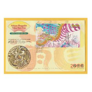 Malaysia 2000 Celebrate the Year of the Dragon MS FDC SG #MS861