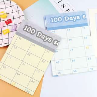 Meow 100 Days Schedule