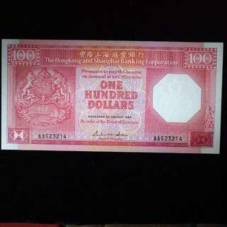 1985年 AA頭版八卦紅 滙豐100元