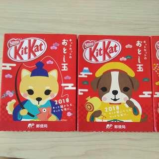 日本郵局限定 2018狗狗包裝KitKat