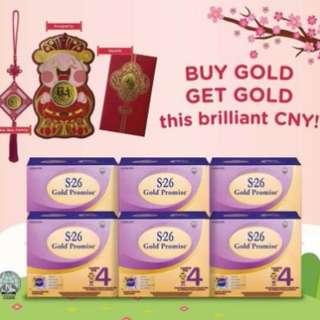 S26 Gold Promise 1.8kg x 6