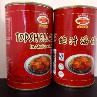 鮑汁海螺片(2罐$60)