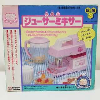 稀有 玩具攪拌機