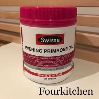 澳洲原裝正貨 Swisse Evening Primrose Oil 月見草油 (200粒)