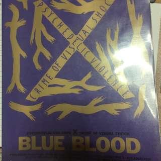 X Japan blood blue music score collection