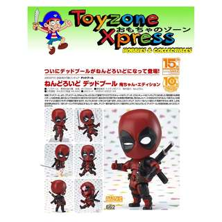 GSC - Nendoroid 662 - Deadpool (Orechan Edition)