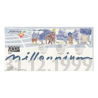 Malaysia 1999 Celebrate the New Millennium (Series I) FDC SG #834-838 (slight toning found on cover)