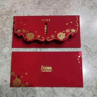 2018 Red Packet / Ang Pao / Hong Bao