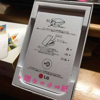 LG Pocket Photo Printer PD239