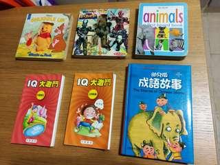 清位售 幼兒及兒童圖書