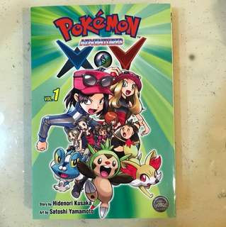 Pokemon Adventures Vol 1