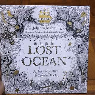 Lost ocean colouring book (brand new sealed up)