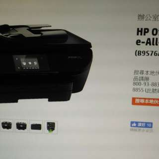 HP Envy 5740 AIO Printer
