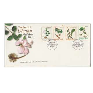 Malaysia 1998 Medicinal Plants of Malaysia FDC SG #834-838 (slight toning found on stamps & cover)