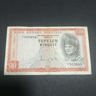 Malaysian 3rd Series RM10 Banknote - Prefix Z/1 xxx898